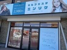 エンリケ 宇都宮インターパーク店の店内画像