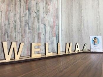 ウェリナワクシング(WELINA-WAXING)