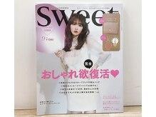 ミントラッシュ 新宿南口店の雰囲気(2020年9月号sweet掲載サロン☆)
