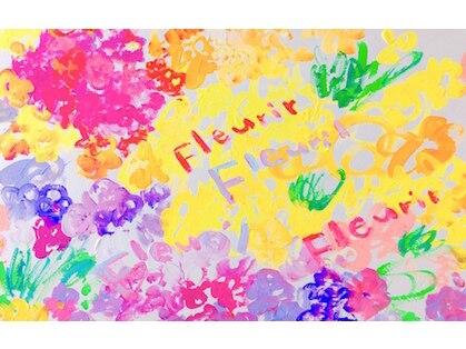 フルリール(fleurir)の写真