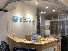 ラフィネプリュス 成田空港1ビル5階店