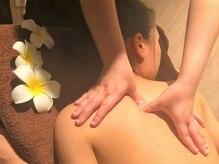 ミヤビ ナチュラル セラピー 自由が丘店(MiYaBi Natural Therapy)