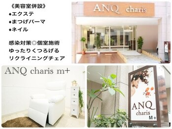 アンクカリス エムプラス(ANQ charis m+)(埼玉県さいたま市南区)