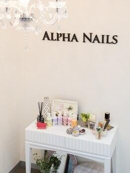 アルファ ネイルズ(ALPHA NAILS)の写真/丁寧なカウンセリングでハンドもフットもネイルケアが充実◎くつろぎながらサロンでしかできない本格ケアを