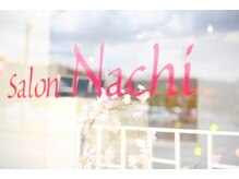 サロンナチ(Nachi)