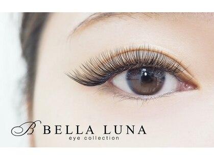 ベラルーナ 浦添店(Bella luna)の写真