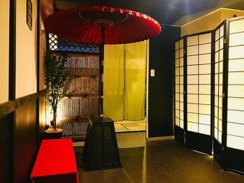 癒し処 ぬくぬく(北海道札幌市中央区)