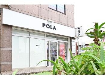 ポーラ ザ ビューティ 五井駅前店(POLA THE BEAUTY)(千葉県市原市)