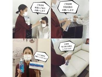 エリート 武蔵ヶ辻店