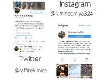 ラフィネ ルミネ大宮店の雰囲気(Twitter、Instagramもやってます♪ラフィネルミネ大宮店で検索!)