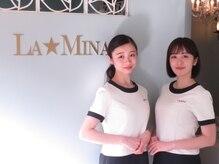 ラミーナ 新宿店(La☆Mina)の雰囲気(世界ブランドAlexandria Professionalのシュガーリング脱毛採用)