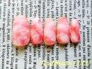 苺みるくネイル