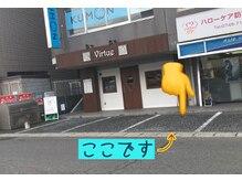 ジンジャー 奈良五位堂店/駐車場は店舗左側から3列目です