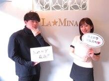 ラミーナ 新宿店(La☆Mina)の雰囲気(スタッフみんなが、アレキサンドリアシュガーリングマスター取得)