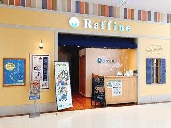 ラフィネ アリオ亀有店(東京都葛飾区)