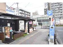 ルルファイブ(Lulu.05)/岩倉駅からのアクセス(1)