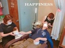 ネイルサロン ハピネス(HAPPINESS)