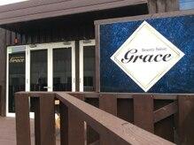 ビューティーサロン グレース(Grace)の詳細を見る
