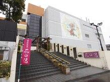 フェアリーベーシック富士宮