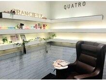 グランシュ 京王八王子店(GranCieux)