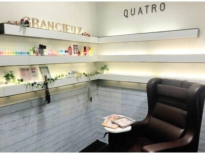 グランシュ 京王八王子店(GranCieux)の写真