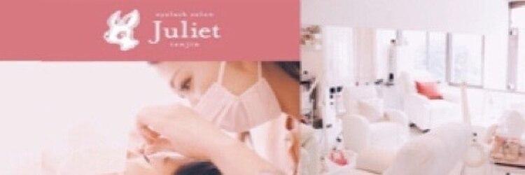 ジュリエット(Juliet)のサロンヘッダー