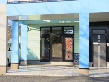 なすカイロプラクティック院(佐賀県神埼市)