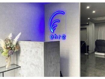 エーレ(ehre)(大阪府大阪市西区)