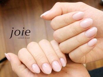 ジョイエ(joie)の写真/上品シンプルな1color designは手のお肌の色に似合わせでオーダー可能♪カラーSampleも豊富なラインナップ