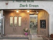 ダーク グリーン美容室本店の詳細を見る