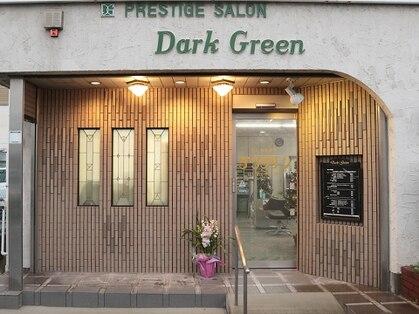 ダーク グリーン美容室本店