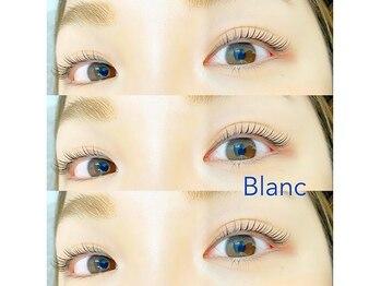 アイラッシュサロン ブラン 広島アルパーク店(Eyelash Salon Blanc)/パリジェンヌラッシュリフト