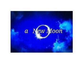 アニュームーン セルバ甲南山手店(a new moon)/貴方の活力になりたい