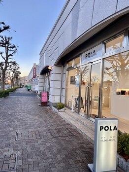 ポーラ primO新白岡店(POLA)/新白岡駅東口 徒歩3分 外観