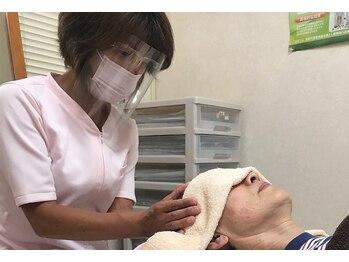湘南健康カイロプラクティック 伊勢原店(神奈川県伊勢原市)
