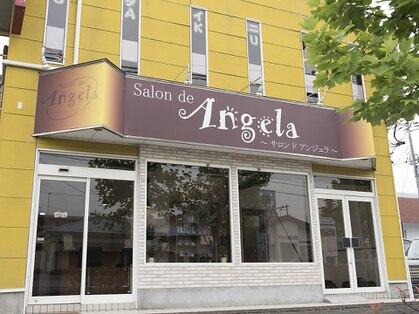 サロンドアンジェラ(Salon de Angela)の写真