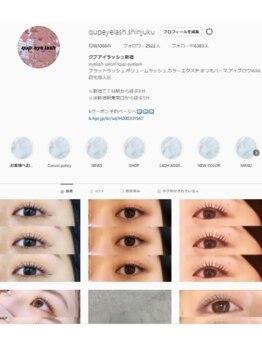 クプアイラッシュ 新宿店(qup eyelash)/*INSTAGRAM*