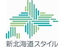 リフレーヌ 札幌大通店/新北海道スタイル
