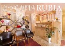 ルビア 桃山店(RUBIA)の詳細を見る