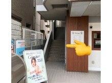 ジンジャー 奈良五位堂店/左側の階段からお越しください♪