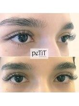 プティ アイビューティ 淀屋橋店(peTiT eyebeauty)/ウェディングデザイン