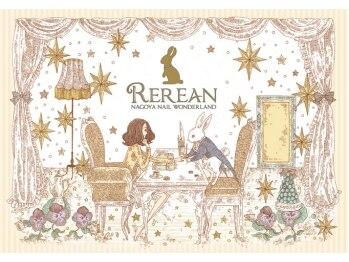 レレアン(REREAN)