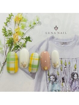 ルナ ネイル(LUNA NAIL)/ビタミンカラーチェック