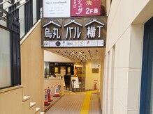 ビューティ チアラボ 京都店(beauty cheer LAB)の店内画像