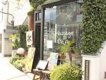 アジアンブリーズ 三宿店(東京都世田谷区)