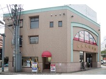 メンズサロン サムライ 松江店(SAMURAI)