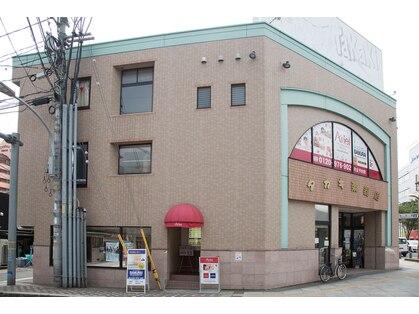 メンズサロン SAMURAI 松江店 (松江・出雲/リラク)の写真