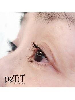 プティ アイビューティ 淀屋橋店(peTiT eyebeauty)/【60代】パリジェンヌ
