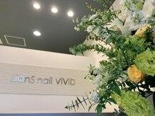 リアンスネイル ヴィヴィッド 岡山店(LianS nail ViViD)の詳細を見る
