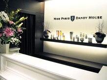 男のエステ ダンディハウス ヒルトン名古屋店/◆便利な立地にサロンをオープン